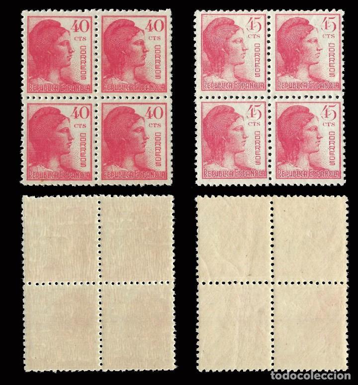 Sellos: II República.Edifil 751-754.1938. Alegoría Serie Blq 4.MHN - Foto 2 - 169208832