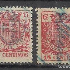 Sellos: 8334-SELLOS ESPAÑA FISCALES II REPUBLICA VARIEDAR ERROR CIFRAS DIFERENTE FORMATO,VEA.. Lote 169401052