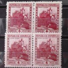 Sellos: 674, CUATRO SELLOS NUEVOS, SIN CH.; EN DOS PAREJAS. PERSONAJES Y MONUMENTOS.. Lote 169482748