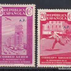 Sellos: ESPAÑA, 1936, 701HA, 710HA, * A.P *, SELLOS REMITIDOS COMO PROPAGANDA PARA LA PRENSA MUNDIAL,. Lote 169722800
