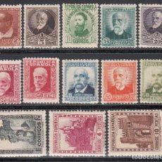 Sellos: ESPAÑA, 1932 EDIFIL Nº 662 / 675 /**/ SIN FIJASELLOS. . Lote 169749380