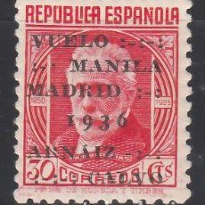 Sellos: ESPAÑA, 1936 , EDIFIL Nº 741 /**/ VUELE MANILA-MADRID., SIN FIJASELLOS. . Lote 169749996