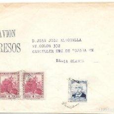 Sellos: EDIFIL 670 - 674. SOBRE CIRCULADO A BAHIA BLANCA - BRASIL. . Lote 169830320