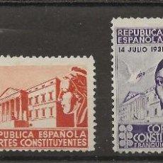 Sellos: R61/ ESPAÑA ( FRANQUICIAS POSTALES) 1931-38, EDIFIL 19/22, CON F/S. Lote 169895060