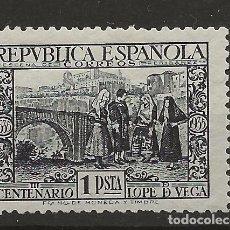 Sellos: R61/ ESPAÑA 1935, EDIFIL 693, MH*, CATALOGO 43,00 €. Lote 169895628