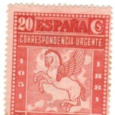 Sellos: 649 - 1931 IX CENTENARIO FUNDACIÓN DEL MONASTERIO DE MONTSERRAT - CORREO URGENTE - PEGASO. Lote 169986872