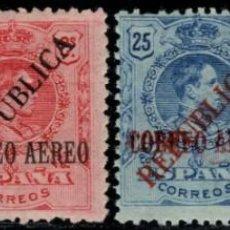 Sellos: 1931.ED:**/*29/32.EMISION LOCAL REPUBLICANA DE BARCELONA.SERIE COMPLETA.. Lote 169991896