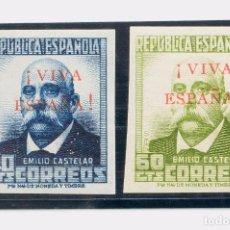 Sellos: 1936 PERSONAJES EMISIONES LOCALES PATRIÓTICAS. ORENSE 13S* Y 16S* VC 132€. Lote 170029560