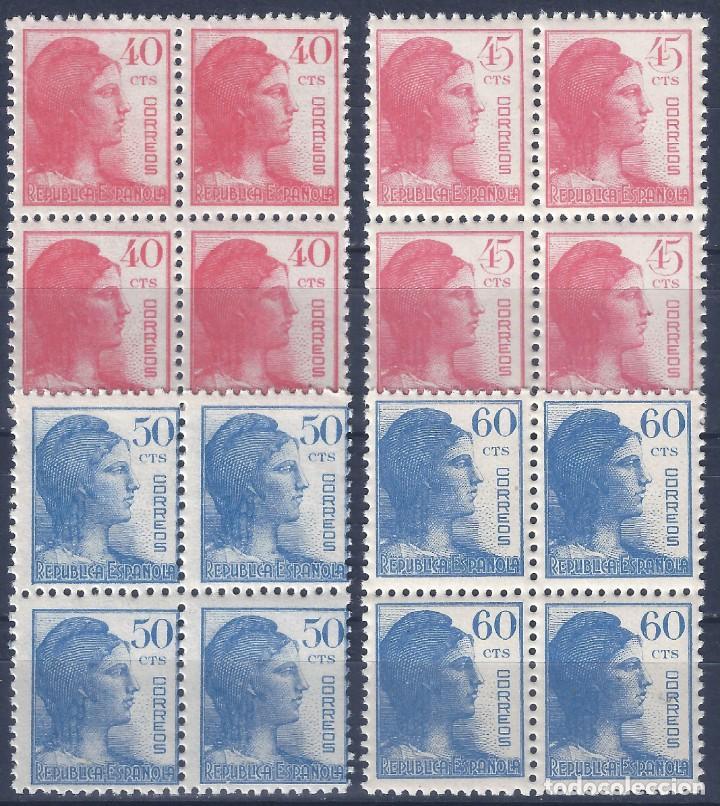 EDIFIL 751-754 ALEGORÍA DE LA REPÚBLICA 1938 (SERIE COMPLETA). VALOR CATÁLOGO: 9,20 €. MNH** (Sellos - España - II República de 1.931 a 1.939 - Nuevos)