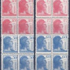 Sellos: EDIFIL 751-754 ALEGORÍA DE LA REPÚBLICA 1938 (SERIE COMPLETA). VALOR CATÁLOGO: 9,20 €. MNH**. Lote 170041356