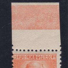 Sellos: 1932 PERSONAJES II REPÚBLICA ESPAÑOLA EDIFIL 671** MNH VC 120€. Lote 170007092