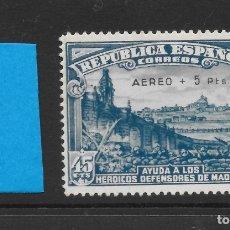 Sellos: ESPAÑA 1938,.EDIFIL Nº 759** DEFENSA DE MADRID.-( V. CAT. + 700 €) - MNH. Lote 170229821