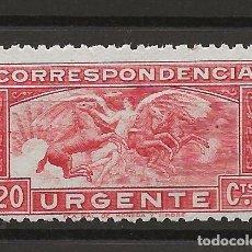 Sellos: R35.G-SUB/ ESPAÑA 1933, EDIFIL 679, MNH **, ANGEL Y CABALLOS. Lote 184933532