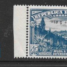 Sellos: ESPAÑA AÑO 1938.- EDIFIL 759** DEFENSA DE MADRID.- SOBRECARGA INVERTIDA.-(V.C.+700 €). Lote 170309092