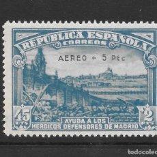 Sellos: EDIFIL 759 DEFENSA DE MADRID 1938. HABILITADO AÉREO. VALOR CAT. 900 €. MNH**. Lote 170318728