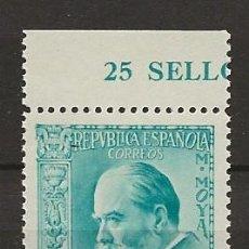 Sellos: R61.G51/ ESPAÑA 1937, MNH**, EDIFIL 699, PRENSA. Lote 170362893