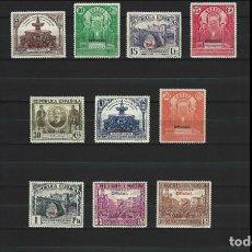 Sellos: ESPAÑA - 1931 - II REPUBLICA - EDIFIL 620/629 - SERIE COMPLETA - MNH**/* - NUEVOS.. Lote 170949745