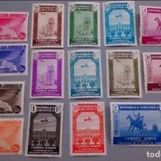 Sellos: V- ESPAÑA - 1936 - II REPUBLICA - EDIFIL 711/725 - SERIE COMPLETA - MNH** - NUEVOS.. Lote 170983062