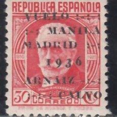 Sellos: ESPAÑA, 1936 EDIFIL Nº 741 /**/, VUELO MANILA-MADRID, BIEN CENTRADO, SIN FIJASELLOS.. Lote 171070514