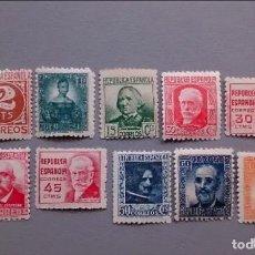 Sellos: ESPAÑA - 1936-1938 - II REPUBLICA - EDIFIL 731/740 - SERIE COMPLETA - MNH** - NUEVOS - VALOR CAT.42€. Lote 171120329