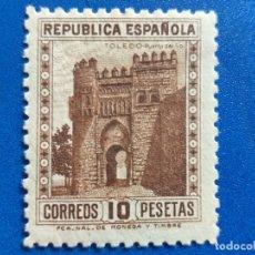 Sellos: NUEVO *. AÑO 1932. EDIFIL 675. PERSONAJES Y MONUMENTOS. PUERTA DEL SOL DE TOLEDO.. Lote 171174268