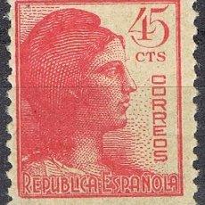 Sellos: [CF7400A] ESPAÑA 1938, ALEGORÍA DE LA REPÚBLICA, 45C. (U). Lote 194907923