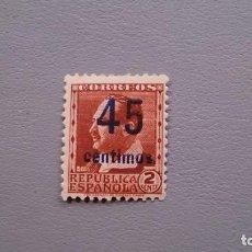Sellos: ESPAÑA - 1938 - II REPUBLICA - EDIFIL NE 28 - MNH** - NUEVO - CENTRADO - VALOR CATALOGO 120€.. Lote 171194628