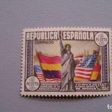 Sellos: ESPAÑA - 1938 - II REPUBLICA - EDIFIL 763 - MNH** - NUEVO - BONITO - VALOR CATALOGO 50€.. Lote 171195819