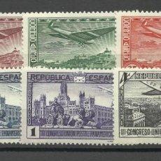 Sellos: SERIE DE LA UNION POSTAL PANAMERICANA AEREA. Lote 171203623