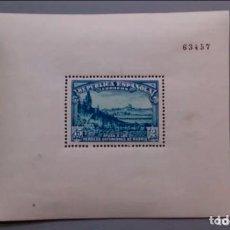 Sellos: ESPAÑA - 1938 - II REPUBLICA - EDIFIL 758 - MNH** - NUEVA - VALOR CATALOGO 65€.. Lote 171212264