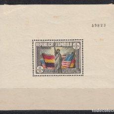 Sellos: 1938 EDIFIL 764* HOJA NUEVA CON CHARNELA. CONSTITUCION EEUU. Lote 145893274