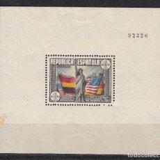 Sellos: 1938 EDIFIL 764* HOJA NUEVA CON CHARNELA. CONSTITUCION EEUU. Lote 171225299