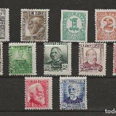 Sellos: R7/ ESPAÑA, LOTE PERSONAJES Y OTROS, MNH**, CATALOGO 82,00€. Lote 171243673
