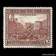 Sellos: SELLOS. ESPAÑA. II REPÚBLICA 1931.III CONG. U.P.P.10P CAST.ROJO.NUEVO** EDIFIL 613. Lote 171397358