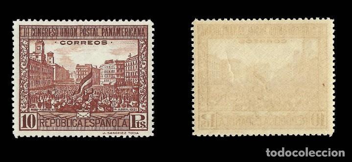 Sellos: Sellos. España. II República 1931.III Cong. U.P.P.10p cast.rojo.Nuevo** Edifil 613 - Foto 2 - 171397358