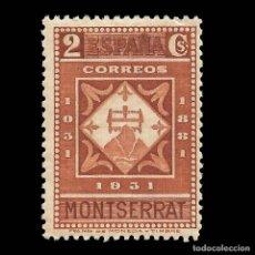 Sellos: SELLOS. 1931. IX CENT. MONTSERRAT.5C CASTAÑO.NUEVO**.EDIF. 637. Lote 171407033