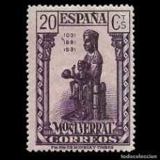 Sellos: SELLOS. ESPAÑA. II REPÚBLICA 1931. IX CENT. MONTSERRAT.20C VIOLETA .NUEVO*.EDIF. 641. Lote 171408822