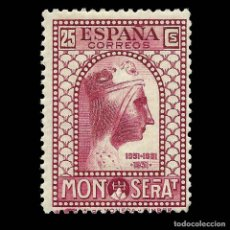 Sellos: SELLOS. ESPAÑA. II REPÚBLICA 1931. IX CENT. MONTSERRAT.25C LILA ROSA .NUEVO**.EDIF. 642. Lote 171409132