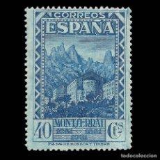 Sellos: SELLOS. ESPAÑA. II REPÚBLICA 1931. IX CENT. MONTSERRAT.40C LILA ROSA .NUEVO**.EDIF. 644. Lote 171409704