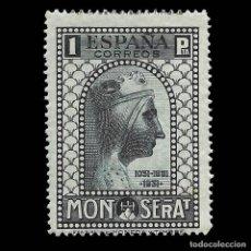 Sellos: SELLOS. ESPAÑA. II REPÚBLICA 1931. IX CENT. MONTSERRAT.1P PIZARRA.NUEVO**.EDIF. 646. Lote 171411804