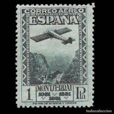 Sellos: SELLOS. ESPAÑA. II REPÚBLICA 1931. IX CENT. MONTSERRAT.1P PIZARRA. NUEVO**.EDIFIL. 654. Lote 171414902