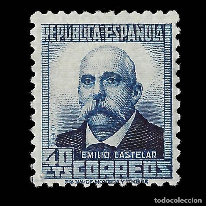 II REPÚBLICA 1931-32.PERSONAJES.40C EDIFIL. 660 (Sellos - España - II República de 1.931 a 1.939 - Nuevos)