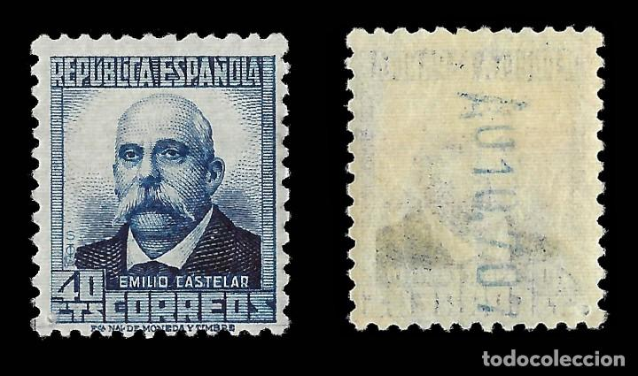 Sellos: II República 1931-32.Personajes.40c Edifil. 660 - Foto 2 - 171434094