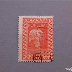 Sellos: ESPAÑA - 1931 - II REPUBLICA - EDIFIL 645 - IX CENT. FUNDACION DE MONTSERRAT - VALOR CATALOGO 75€. Lote 171436888