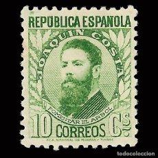 Sellos: SELLOS. ESPAÑA. II REPÚBLICA 1931-1932. PERSONAJES.10C VERDE.NUEVO**. EDIFIL. Nº 656. Lote 171437755