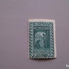 Sellos: ESPAÑA - 1931 - II REPUBLICA - EDIFIL 640 - MNH** - NUEVO. . Lote 171510443