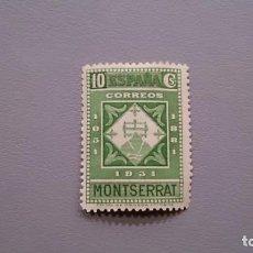 Sellos: ESPAÑA - 1931 - II REPUBLICA - EDIFIL 639 - MNH** - NUEVO. . Lote 171510572