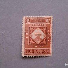 Sellos: ESPAÑA - 1931 - II REPUBLICA - EDIFIL 637 - MNH** - NUEVO. . Lote 171510734