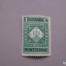 Sellos: ESPAÑA - 1931 - II REPUBLICA - EDIFIL 636 - MNH** - NUEVO. . Lote 171510840