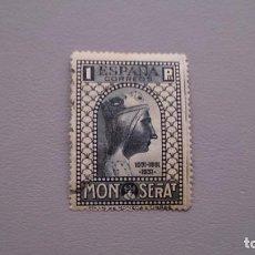 Sellos: ESPAÑA - 1931 - II REPUBLICA - EDIFIL 646 - MNH** - NUEVO - CENTRADO - VALOR CATALOGO 217€.. Lote 171511514